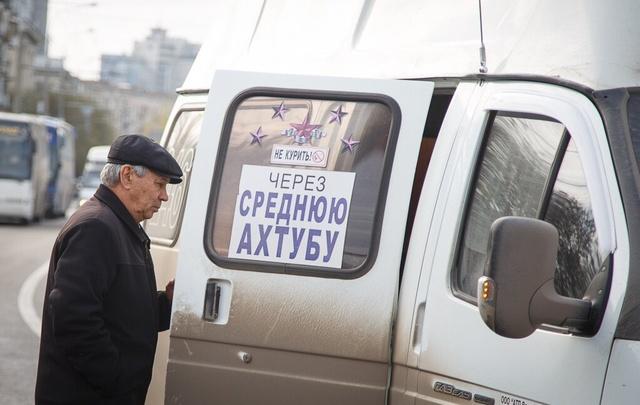 В Волгограде «перепрограммировали» и пустили в Капустную балку маршрутку №71