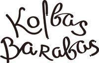«Колбас Барабас»: Любишь настоящее чешское пиво? Пора в Чехию