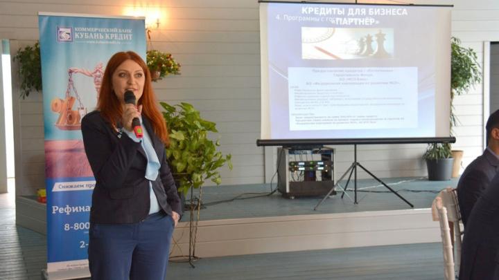 «Кубань Кредит» поддерживает фермеров: дискуссия о перспективах