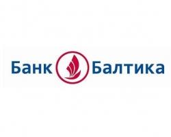«Балтика» запустила акцию «Новостройка – лови момент»