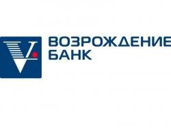 Банк «Возрождение» увеличил преференции по потребительским кредитам