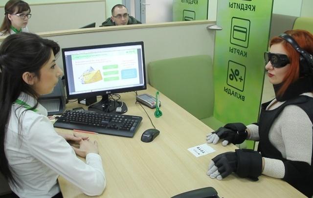 Сбербанк оценит удобство сервисов для клиентов с инвалидностью