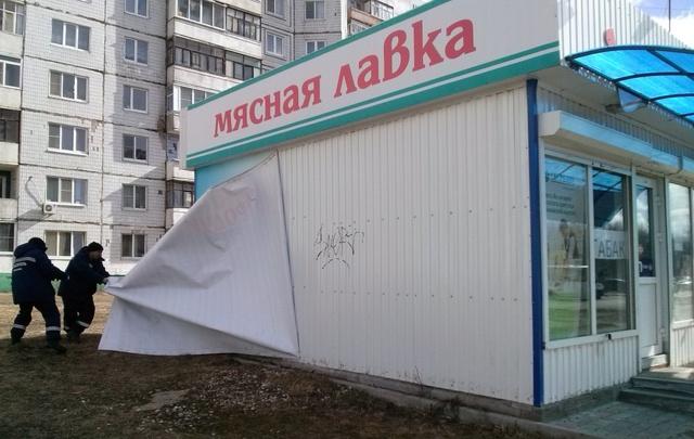 Спасатели зачищают Ярославль от рекламы: фоторепортаж