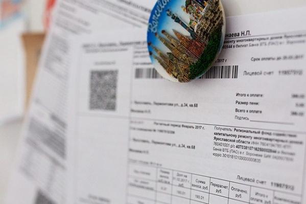 Ярославцы оплачивают счета управляющих компаний на 98 процентов, а вот до поставщиков ресурсов деньги доходят не все