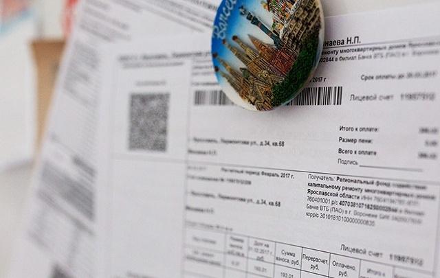 Долги ярославских управляющих компаний составили почти три миллиарда рублей
