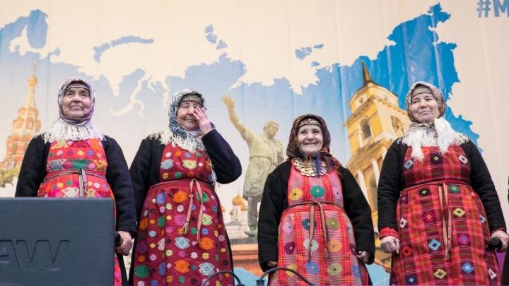 Угощения, поздравления и «Бабушки из Бураново»: пермяки отпраздновали День народного единства