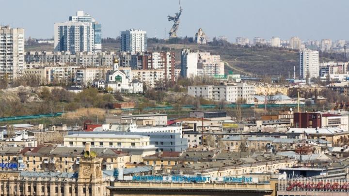 Волгоград попал в десятку городов с самым дешевым жильем для туристов