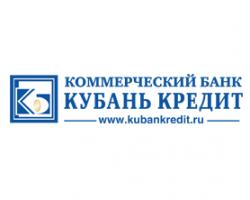 Банк «Кубань Кредит» разработал новую ипотечную программу