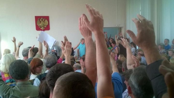 В Ярославле будут перекраивать районы: жителей зовут обсудить изменения