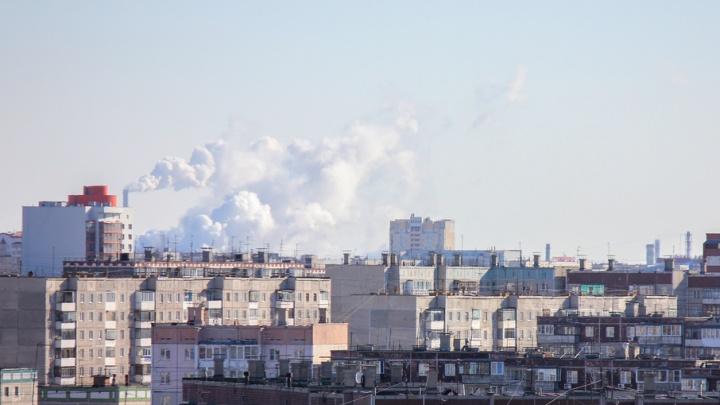 Неблагоприятные метеоусловия в Челябинске продержатся до вечера