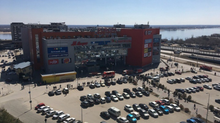 В Центральном районе Волгограда сработала тревога в ТРЦ «Европа сити молл»