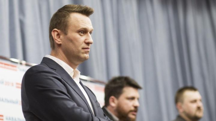 Сторонники Навального выйдут на центральную площадь в Ярославле