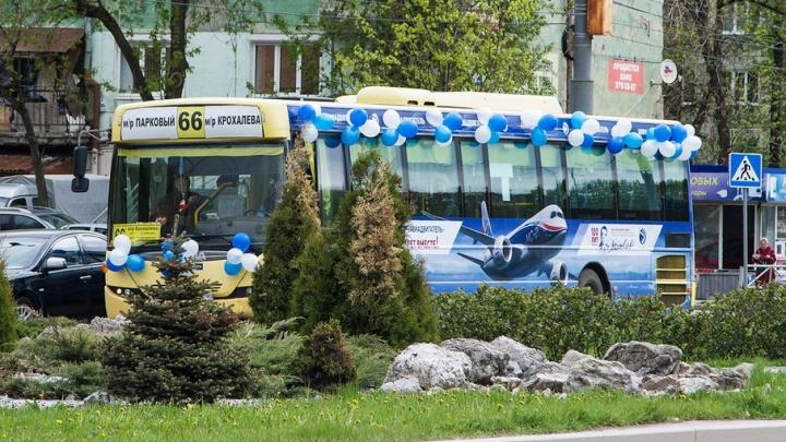 На улицах Перми появился «конструкторский автобус»