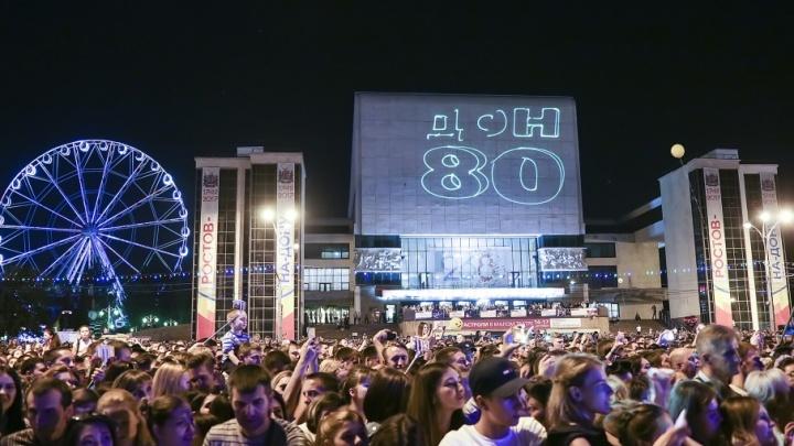 В Ростове отмечают День города: подробности – онлайн