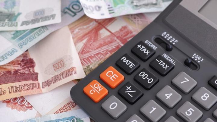За долги перед ПАО «ТНС энерго Ярославль» население может остаться без света