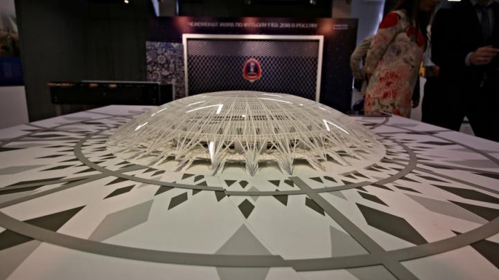 Жителям Самары представили 3D-макет стадиона для игр ЧМ-2018