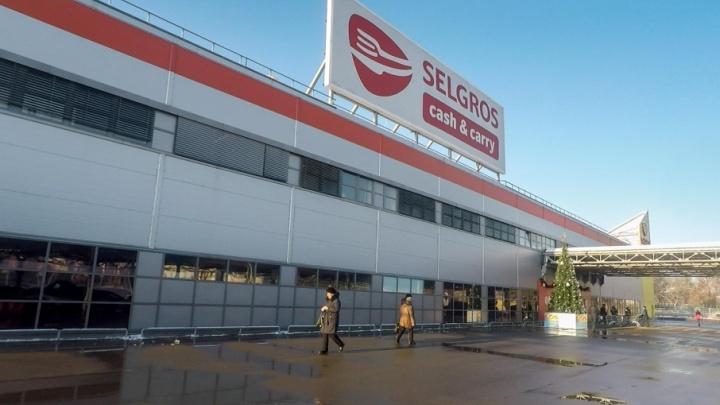 Покупателей магазина Selgros в Волгограде спасли от фейсконтроля