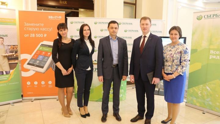 Сбербанк выступил генеральным партнером Дня предпринимательства Ярославской области