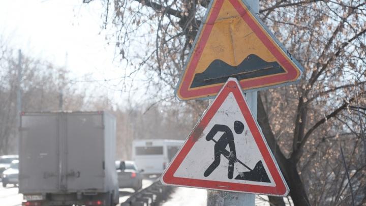 Жители Прикамья смогут пожаловаться чиновникам на плохие дороги в режиме онлайн