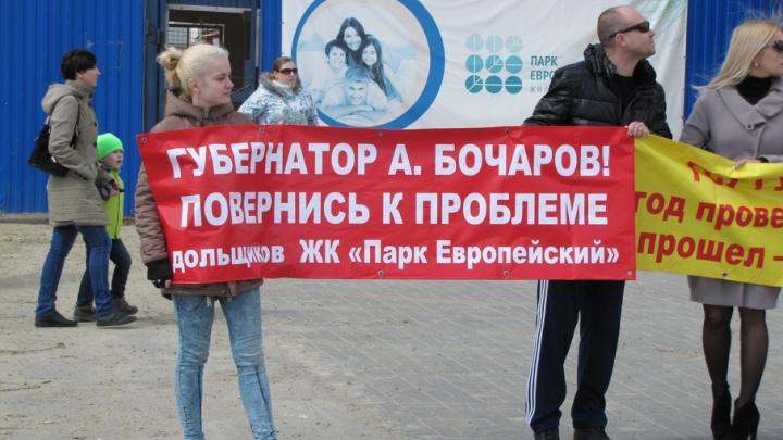 Обманутые дольщики проведут митинги в Волгограде и Волжском