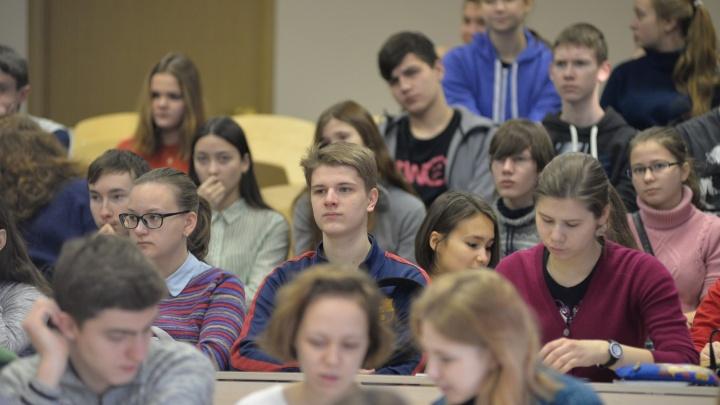 Тотальный диктант для технарей: в Екатеринбурге пройдёт большая контрольная по физике, биологии и химии
