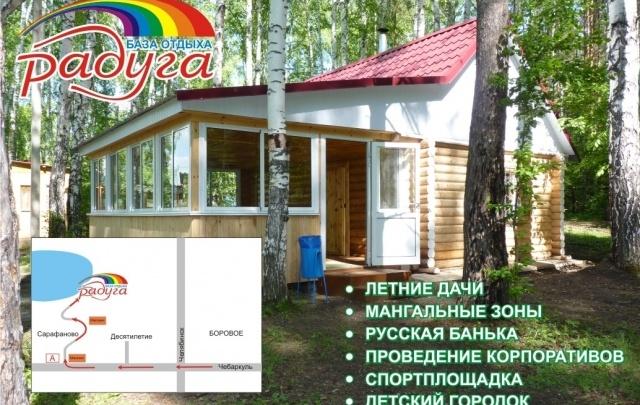 Курорт в аренду: на озере Большой Еланчик сдается база отдыха