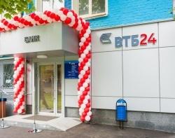«ВТБ24» открыл офис «Заводской» для сотрудников НЭВЗ
