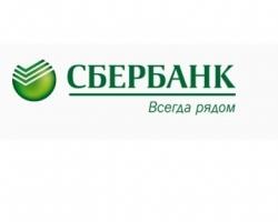 Более 5 миллиардов рублей розничных кредитов выдал в апреле Северный банк