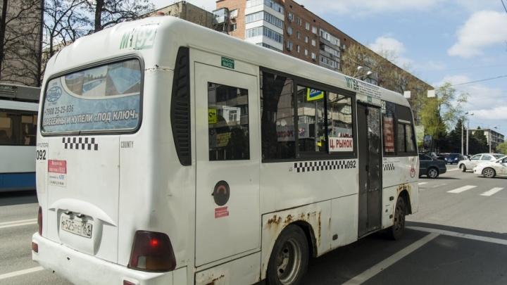 Прокуратура проверит обоснованность повышения стоимости проезда в Ростове