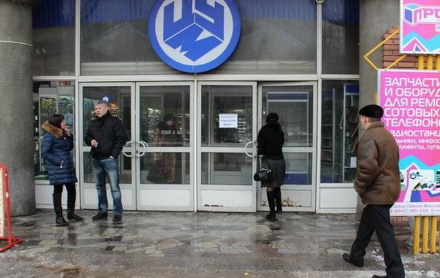 ЦУМ в Волгограде решили вновь сделать универмагом