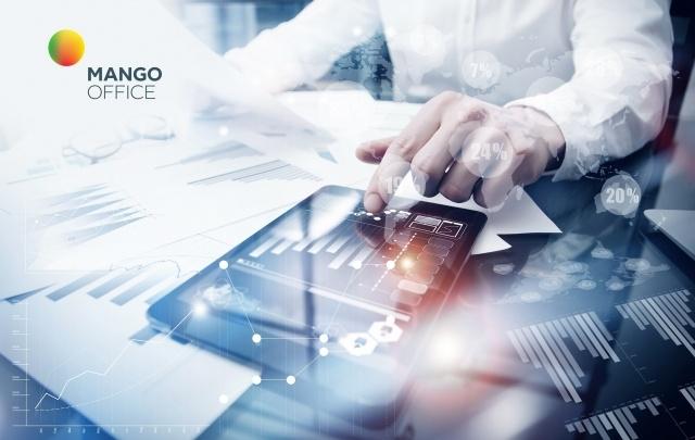 Mango Office представил помощника руководителя – сервис бизнес-аналитики