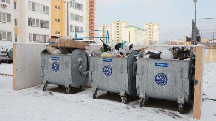 Готовьте кошельки: вывоз мусора для тюменцев стал дороже на 113 процентов