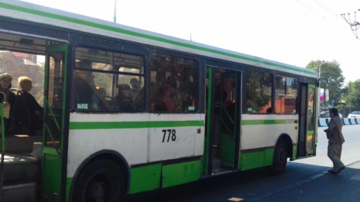 В Ростове на три дня изменят схему движения общественного транспорта