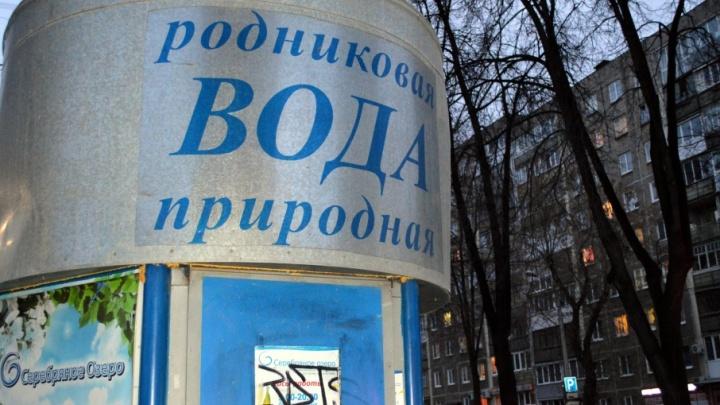 Бабушек заменят «роботы»? Минпром Прикамья предложил оставить киоски с водой на территории ТСЖ
