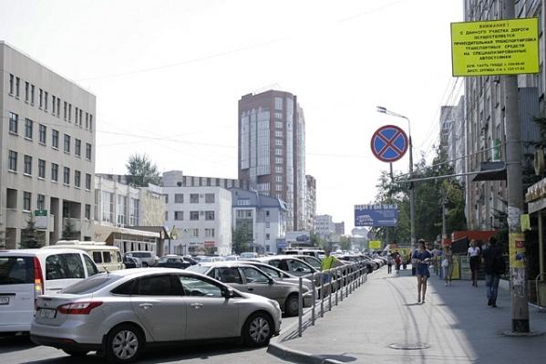 За пользование парковкой в центре города придётся платить 30 рублей в час