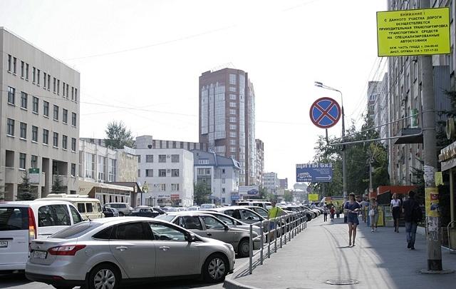 В центре Челябинска создадут единую парковку за 300 млн рублей