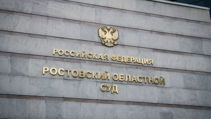 Двух жителей Ростовской области осудили за убийство водителя и угон его автомобиля