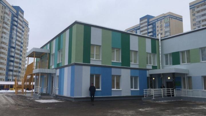 Вырастят космонавтов: в Самаре открыли новый детский сад