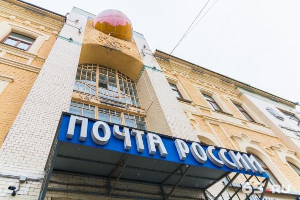 Коррупционный скандал в самарском филиале «Почты России» не утихает