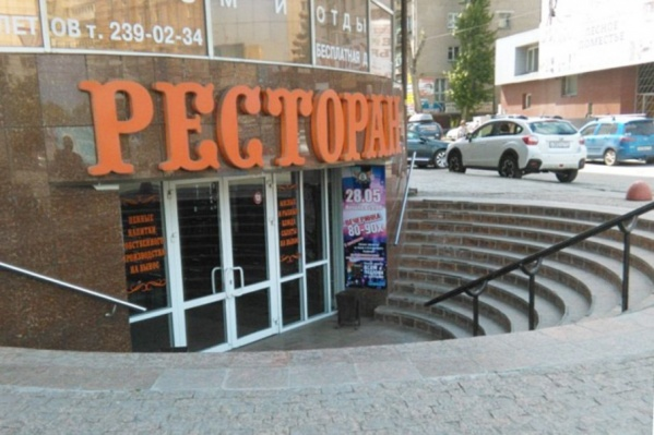 Ресторан был открыт 12 лет назад