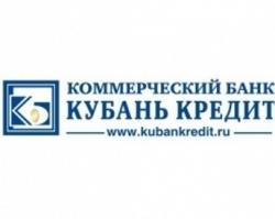 Офис «Ростовский» банка «Кубань Кредит» ставит рекорды