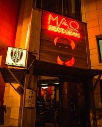 Ресторан «МАО» снова открыт