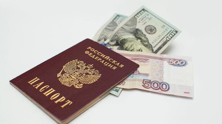 Четыре крупных банка в Челябинске стали жертвами мошенников