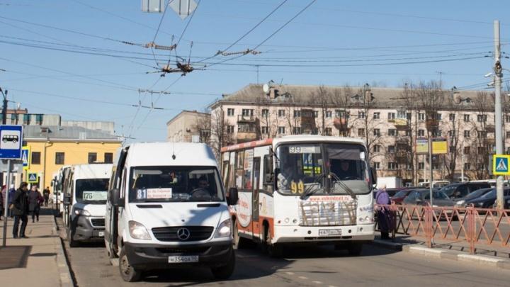 Ярославские маршрутчики ответят за задранные цены на проезд