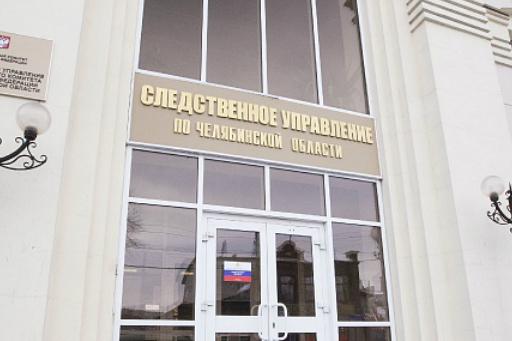 В Челябинской области ещё один подросток покончил с собой