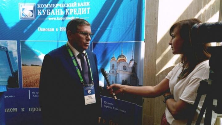 Топ-менеджер банка «Кубань Кредит» вновь избран в совет Ассоциации «Россия»
