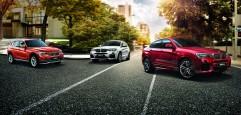 Дни Х-ключительных возможностей от BMW