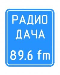 В Тюмени появилась новая радиостанция