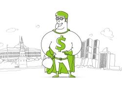 В Тюмени можно занять деньги, не выходя из дома