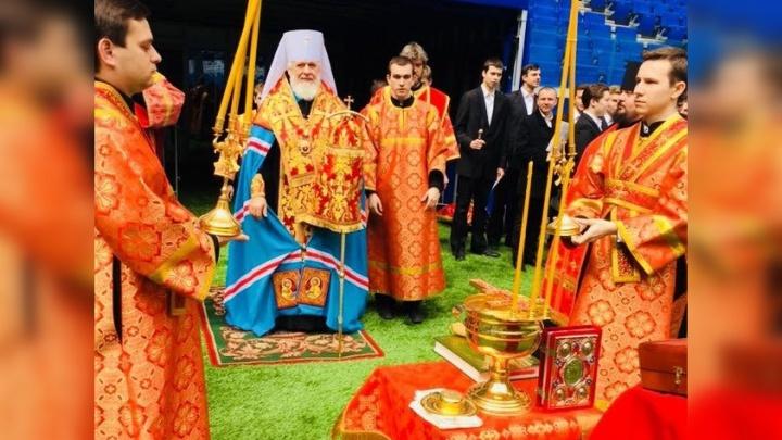 Владыка Сергий освятил «Самара Арену» перед тестовым матчем
